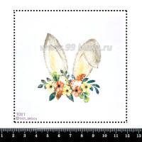 Шаблон для броши Пасхальные ушки 1061, фетр Корея Премиум, толщина 1,25 мм, размер 10*10 см 063468 - 99 бусин