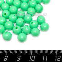 Бусины пластик 8 мм, пастельно-зелёный, 73 штук/упаковка 063487 - 99 бусин