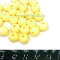 Бусины пластик 8 мм, канареечный жёлтый, 73 штук/упаковка 063490 - 99 бусин