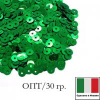 ОПТ Пайетки 4 мм Италия плоские цвет 7041 Verde Smeraldo Metallizzato (металлик) 30 граммов 063517 - 99 бусин