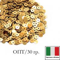 ОПТ Пайетки 3 мм Италия плоские цвет 2011 Oro Metallizzato (Золото металлик) 30 граммов 063518 - 99 бусин