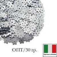 ОПТ Пайетки 5 мм Италия Цветочки цвет 916W  Argento Satinato (Серебро сатин) 30 граммов 063520 - 99 бусин