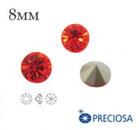 Шатоны PRECIOSA MAXIMA ss39 (8мм) Crystal PF Red Flame без оправы 1 штука, Чехия 063524 - 99 бусин