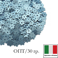 ОПТ Пайетки 5 мм Италия Цветочки цвет 606W Azzurro Satinato (Голубой сатин) 30 граммов 063525 - 99 бусин