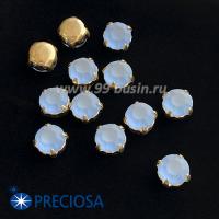 Шатоны (стразы) PRECIOSA MAXIMA пришивные хрустальные МАТОВЫЕ, размер ss-39 (8,4 мм), цвет Light Sapphire/оправа Gold 1штука, Чехия 063536 - 99 бусин