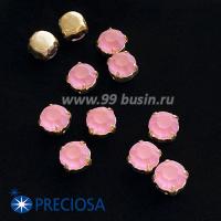 Шатоны (стразы) PRECIOSA MAXIMA пришивные хрустальные МАТОВЫЕ, размер ss-39 (8,4 мм), цвет Light Rose/оправа Gold 1 штука, Чехия 063540 - 99 бусин