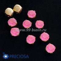 Шатоны (стразы) PRECIOSA MAXIMA пришивные хрустальные МАТОВЫЕ, размер ss-39 (8,4 мм), цвет Rose/оправа Gold 1 штука, Чехия 063541 - 99 бусин