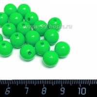 Бусины пластик 10 мм, цвет Зеленая весна, 40 штук/упаковка 063552 - 99 бусин