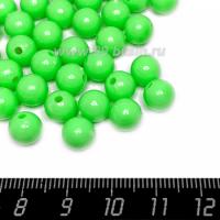 Бусины пластик 8 мм, цвет Лайм, 20 гр/ок 75 штук/упаковка 063553 - 99 бусин