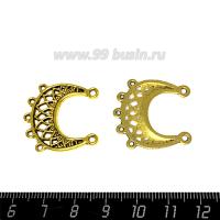 Коннектор Восточный полумесяц 26*25 мм, 7 петель, цвет античное золото 1 штука 063578 - 99 бусин
