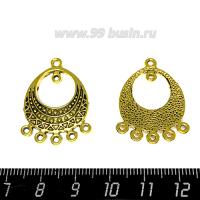 Коннектор Восточное колье 30*22 мм, 7 петель, цвет античное золото 1 штука 063579 - 99 бусин