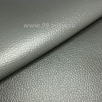 Экокожа, цвет пыльно-серый глянцевый, размер 20*14 см, толщина 0,8 мм, фактурность мелкая, 1 лист 063621 - 99 бусин