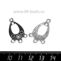 Коннектор Капля с кружочками 28,5*17,5, 5 петель, цвет старое серебро 1 штука 063628 - 99 бусин