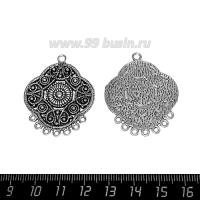 Коннектор Стиль Бохо 38*31 мм 8 петель, цвет старое серебро 1 штука 063635 - 99 бусин