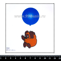 Шаблон для броши Пух на шарике 690 фетр Корея Премиум, толщина 1,25 мм, размер 10*10 см 063693 - 99 бусин