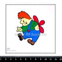 Шаблон для броши Карлсон 689 фетр Корея Премиум, толщина 1,25 мм, размер 10*10 см 063696 - 99 бусин