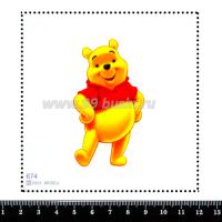 Шаблон для броши Винни 674 фетр Корея Премиум, толщина 1,25 мм, размер 10*10 см 063708 - 99 бусин
