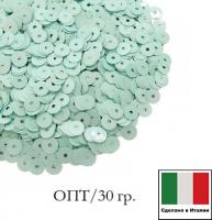 ОПТ Пайетки Италия лаковые 4 мм цвет Tiffany (Тиффани) 30 граммов 063742 - 99 бусин