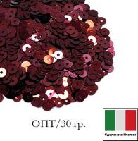 ОПТ Пайетки 4 мм Италия плоские цвет 4071 Bordeaux Metallizzati (Бордо металлик) 30 граммов 063745 - 99 бусин