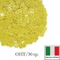 ОПТ Пайетки 4 мм Италия плоские цвет 2134 Giallo Limone Opaline (Лимонно-желтый опал) 30 граммов 063747 - 99 бусин