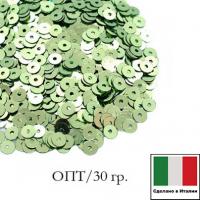 ОПТ Пайетки 4 мм Италия плоские цвет 7021 Verde Metallizzati (Светло-зеленый металлик) 30 граммов 063749 - 99 бусин