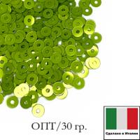 ОПТ Пайетки 3 мм Италия плоские цвет 2029 Зелёный металлик 30 граммов 063750 - 99 бусин