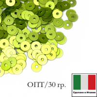 ОПТ Пайетки 4 мм Италия плоские цвет 726W Зелёный сатин 30 граммов 063751 - 99 бусин