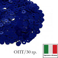 ОПТ Пайетки 4 мм Италия плоские, цвет 6774 Blu Eletrico Opaline 30 граммов 063754 - 99 бусин
