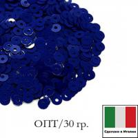 ОПТ Пайетки 3 мм Италия плоские, цвет 6774 Blu Eletrico Opaline 30 граммов 063755 - 99 бусин