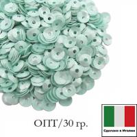 ОПТ Пайетки Италия лаковые ЧАША 4 мм цвет Tiffany (Тиффани) 30 граммов 063762 - 99 бусин