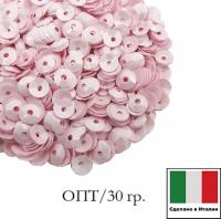 ОПТ Пайетки Италия лаковые ЧАША 4 мм цвет Rosa (нежно-розовый глянец) 30 граммов 063763 - 99 бусин