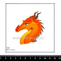 Шаблон для броши Огненный дракон 708, фетр Корея Премиум, толщина 1,25 мм, размер 10*10 см 063831 - 99 бусин