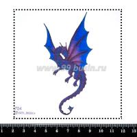 Шаблон для броши Дракон 704, фетр Корея Премиум, толщина 1,25 мм, размер 10*10 см 063836 - 99 бусин