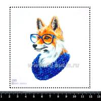 Шаблон для броши Лиса в очках и шарфе 285, фетр Корея Премиум, толщина 1,25 мм, размер 10*10 см 063859 - 99 бусин