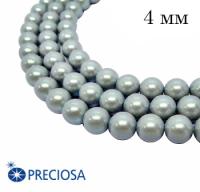 Жемчуг хрустальный Preciosa Maxima 4 мм Pearlescent Grey 10 штук Чехия 063908 - 99 бусин