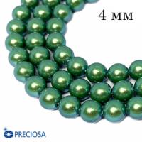Жемчуг хрустальный Preciosa Maxima 4 мм Pearlescent Green 10 штук Чехия 063913 - 99 бусин