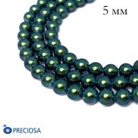 Жемчуг хрустальный Preciosa Maxima 5 мм Pearlescent Peacock Green 10 штук Чехия 063920 - 99 бусин