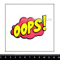 """Шаблон для броши """"OOPS!""""/Розовое облако, фетр Корея Премиум, толщина 1,25 мм, размер 10*10 см 063956 - 99 бусин"""