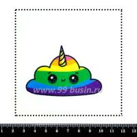 Шаблон для броши Кавайное радужное облачко-единорог, фетр Корея Премиум, толщина 1,25 мм, размер 10*10 см 063960 - 99 бусин