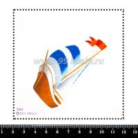 Шаблон для броши Парусник 144, фетр Корея Премиум, толщина 1,25 мм, размер 10*10 см 063968 - 99 бусин