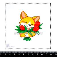 Шаблон для броши Корги с тюльпанами 630, фетр Корея Премиум, толщина 1,25 мм, размер 10*10 см 063986 - 99 бусин
