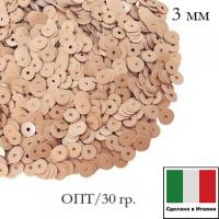 ОПТ Пайетки Италия лаковые 3 мм цвет Tortora (Крем-карамель) 30 граммов 064017 - 99 бусин