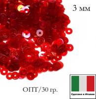 ОПТ Пайетки Италия плоские 3 мм Rosso trasparente Iridato I08 (Красный прозрачный радужный) 30 граммов 064027 - 99 бусин