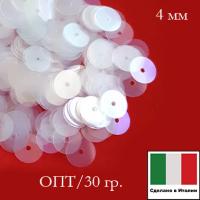 ОПТ Пайетки Италия плоские 4 мм Crystal Trasparente Iridato I01 (Бесцветный прозрачный радужный) 30 граммов 064035 - 99 бусин