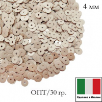 ОПТ Пайетки Италия лаковые 4 мм цвет Burro (Сливочный) 30 граммов 064036 - 99 бусин