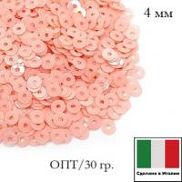 ОПТ Пайетки 4 мм Италия плоские, цвет 3344 Rosa Baby Opaline 30 граммов 064040 - 99 бусин