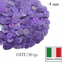 ОПТ Пайетки Италия ORIENTAL 4 мм плоские цвет Viola 07 (светло-фиолетовый ориентал) 30 граммов 064045 - 99 бусин