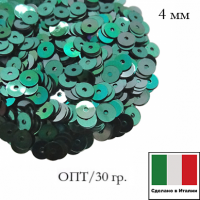 ОПТ Пайетки Италия плоские 4 мм Smeraldo metall  M31 (Изумрудный металлик) 30 граммов 064052 - 99 бусин