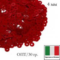 ОПТ Пайетки 4 мм Италия плоские, цвет 4494 Rosso Scarlato Opaline 30 граммов 064053 - 99 бусин