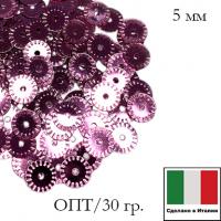 ОПТ Пайетки 5 мм Италия рифлёные плоские цвет 3821 Rosa Metallizzati (Розовый металлик) 30 граммов 064058 - 99 бусин